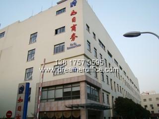 如日商务园-上海浦东创意园区_上海创意园