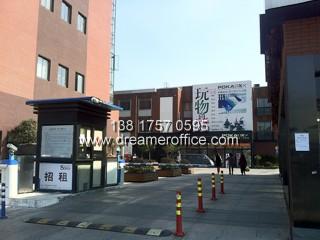 S569上海服装数字化产业园-徐汇创意园_上海创意园