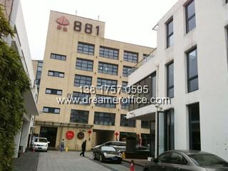 武定881创意园-上海静安创意园_上海创意园