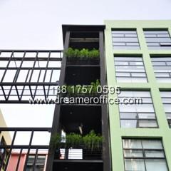 98创意园-上海静安创意园区_上海创意园