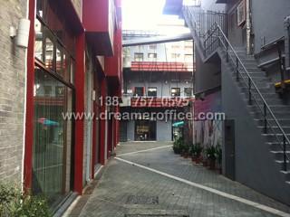 映巷创意工场-上海长宁创意园区_上海创意园