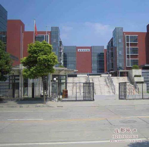 金桥创科园-上海浦东创意园区