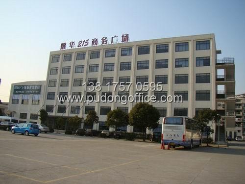 耀华215创意园-上海浦东创意园区